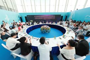 全球城市广州握手 时尚科技创造未来 ――广州召开第二届全球时尚