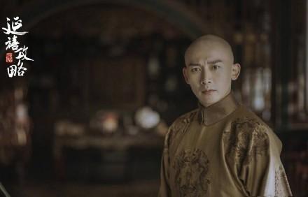 看了《延禧攻略》,聂远演的皇上比陈建斌还可怜啊