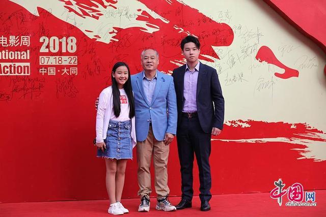 第四届成龙国际动作电影周在大同闭幕 红毯明星阵容强大