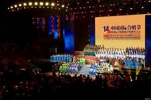 第十四届中国国际合唱节落幕 温州合唱斩金夺银收获颇