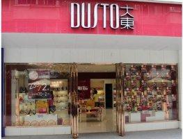 低价鞋业市场 大东创始人的策略和忧虑