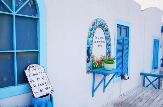 北戴河碧螺塔酒吧公园 图片源自品牌官网
