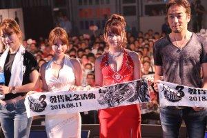 《如龙3》台北发售现场 波多野结衣老师性感亮相