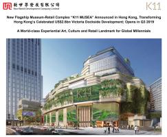 "K11 耗资26亿美元打造香港新地标:全新的艺术零售综合体 ""K11 M"