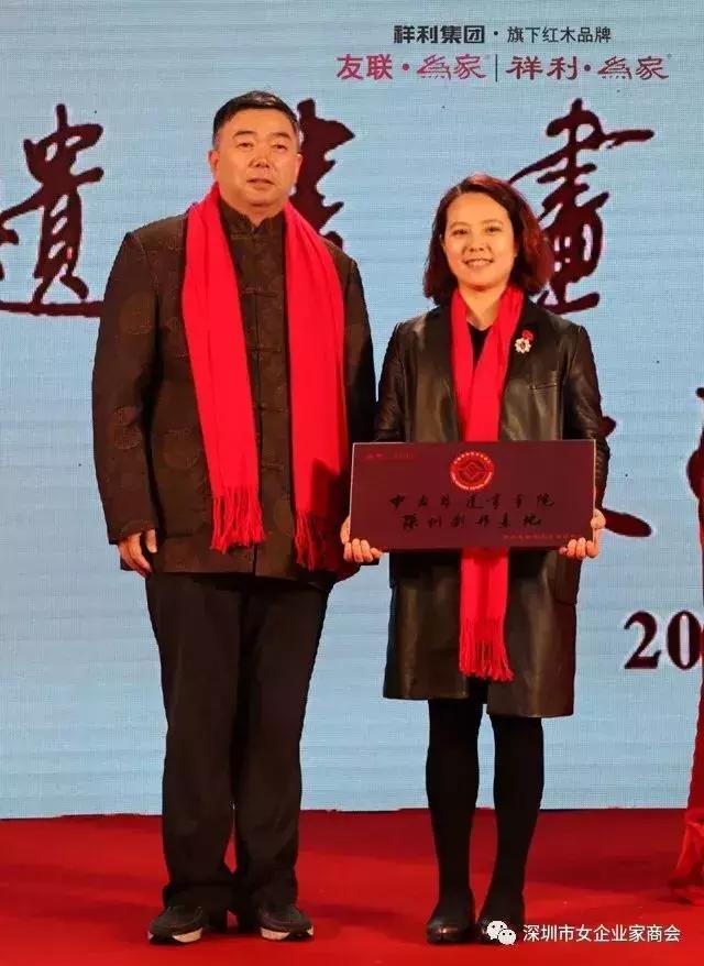 温州气质女强人,单枪匹马杀进深圳!从毕业到执行董事只用8年……