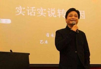 崔永元更新微博,晒出8张图指纹和合照,称年底要办很多事!