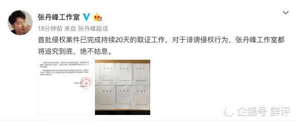 """港媒曝洪欣与张丹峰街头吵架,""""河东狮吼""""威力惊人"""