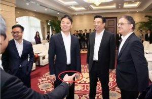 刘强东现身,拯救他的如意集团是什么