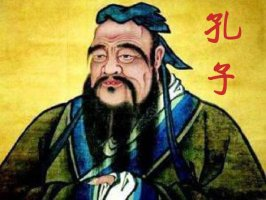 南怀瑾老师:学会孔子和孟子的4句密宗,中国政治哲学应用全懂了