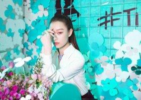 众星助阵蒂凡尼全新花韵系列作品发布