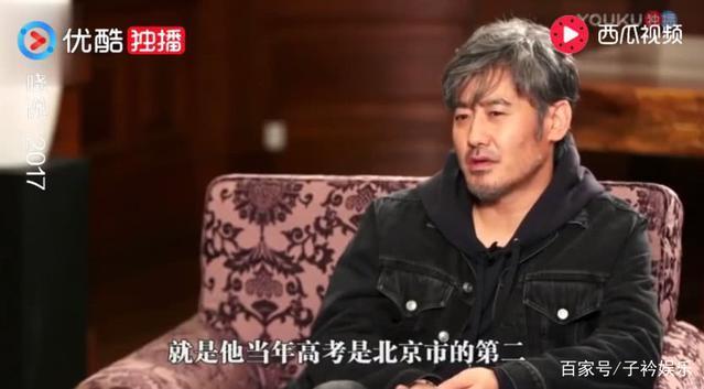 没想到吴秀波家族这么强,不是外交官就是科学家,祖父才是最厉害