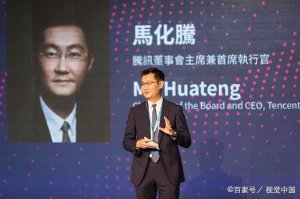 中国首富新排名,许家印第2,马化腾第3,第1名深得人心!