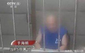 刘强东性侵,林青霞离婚,张雨绮打老公……30天来发生了多少事?