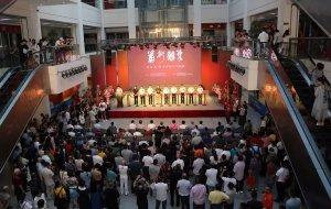 吴永龙陈少奇师生书画展昨在温州市工人文化宫展出