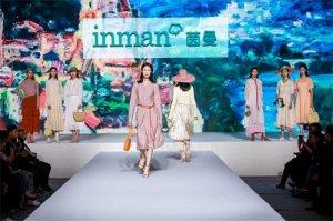 茵曼受邀成为麻博会开幕式首秀品牌 惊艳亮相引领棉麻新时尚