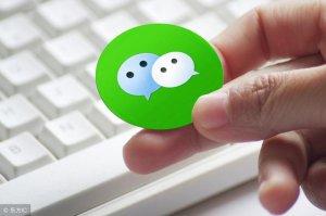 微信用户高达10亿只排全球第三!第一名和第二名竟属于一个老板