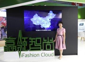 赢领智尚:撬起高级女装智能定制新生力,撼动未来!