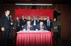 中国卓银与智汇康集团战略合作新闻发布