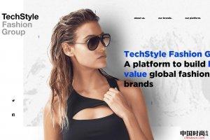 Rihanna内衣品牌的操盘手:TechStyle是如何运作全球最大会员制公