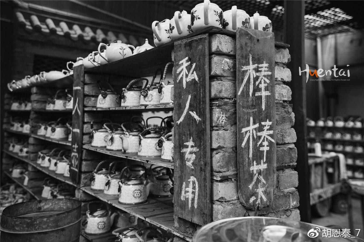 全国最接地气的茶馆,5毛钱喝一上午,不在成都和重庆
