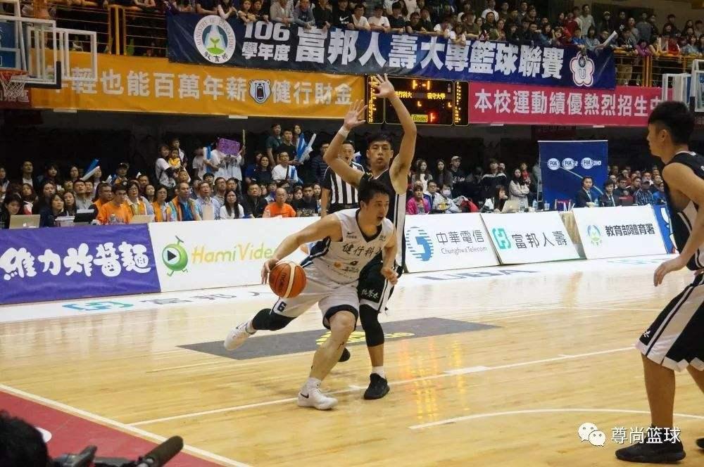 台湾183坦克后卫 三个月减56斤 拿下总决赛MVP