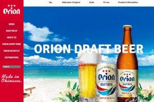 凯雷集团与野村控股联合收购日本第五大啤酒生产商 Orion Breweri