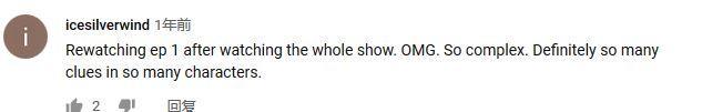 知道胡歌主演的《琅琊榜》电视剧在国外有多火吗?