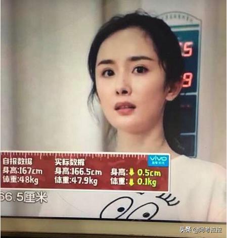 杨颖:我身高168,杨幂:我身高167,网友:没有对比就没有伤害!
