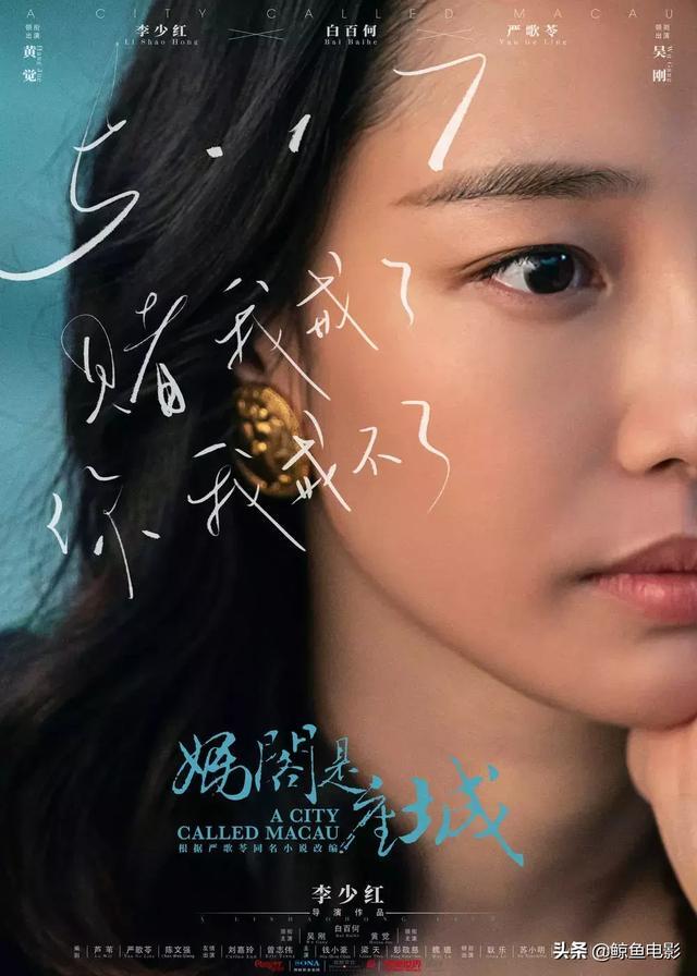 2019年5月院线电影期待值(共15部)
