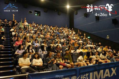 唯一和《复联4》刚正面的国产电影,上映3天票房仅为0.01亿