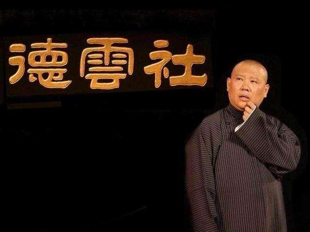 民政部回应吴鹤臣众筹事件:引导平台修订自律公约