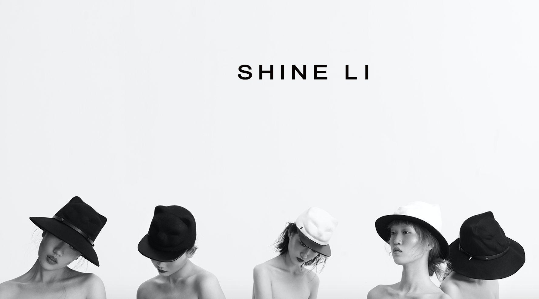 帽饰品牌 SHINE LI 创始人李姗:踏实走自己趟出来的路