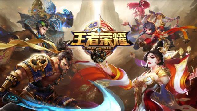 2019年4月全球电子游戏收入排行榜,王者荣耀再次领先全球。