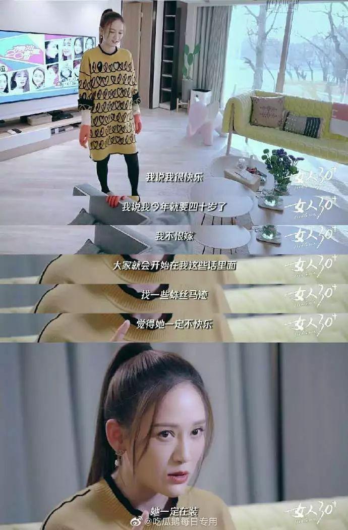 陈乔恩曾因工作错失爱情,40岁的她何时再遇有缘人呢?