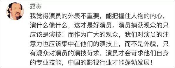 """""""上镜的女演员,私底下都瘦得像鬼""""……秦岚谈女演员现状,叹观众审美苛刻"""