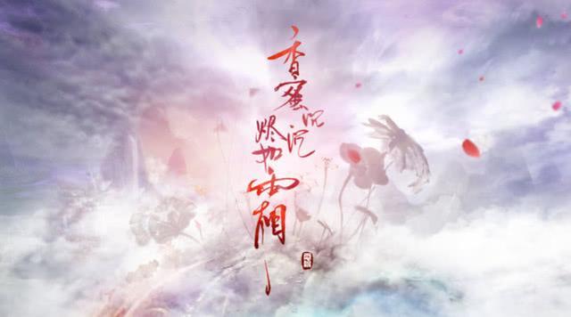 三年后,李易峰再演古装剧与她合作!网友:无法拒绝!