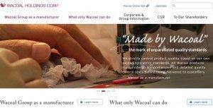 华歌尔以 8500万美元收购创立4年的美国互联网内衣品牌 Lively