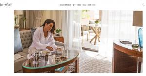 迪拜旅游业低迷,奢华酒店集团 Jumeriah(卓美亚)裁员500人