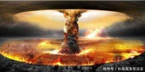 一旦爆发核大战,中国这两个地方可以保住一命,小孩都知道是哪