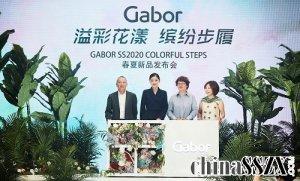 梅婷成为Gabor新一季形象大使,出席202