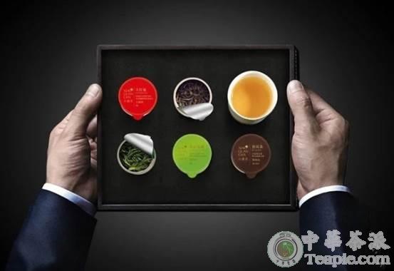 一罐好茶 一贯温馨 大团圆・小罐茶系列活动致敬中秋