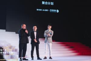 """百丽联合ELLE中国,阿里聚划算推出第一只""""鞋履设计"""""""