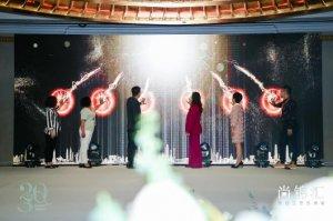 尚锦汇引领建康2030TWENTY THIRTY天然乳胶内衣首次抢滩中国市场