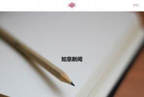 <strong>济宁市城建投资 35亿收购如意科技 26%</strong>