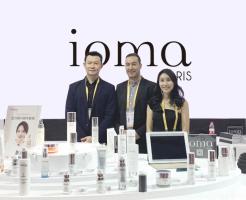 ioma艾欧码耀目首秀进博会,探见智能美肌新旅程!