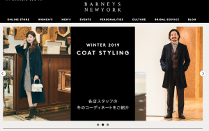 在美国破产的奢侈品百货 Barneys 为何在日本活得好好