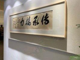 """""""传承接力""""三人书法展,见证""""墨池""""文脉与温州书风"""