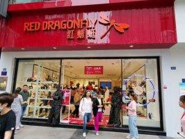 4000 门店暂停营业,每月成本上亿元,红蜻蜓如何度过危机?