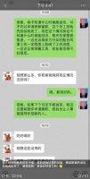 湖北籍员工向老板黄晓明辞职 却遭拒绝?