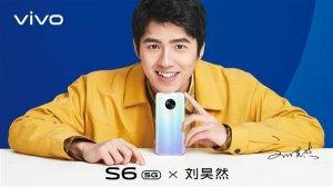 刘昊然帅气海报来袭,代言5G新机vivo